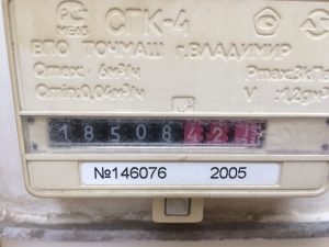 7E932DDE-1A7B-42F6-9BCC-F4A2DFF60303
